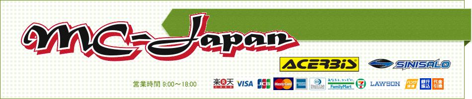 MC-Japan:オフロードバイク用品 輸入販売
