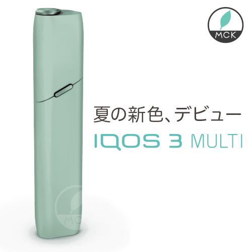 【あす楽】アイコス3 マルチ ミント mint アイコス3 IQOS3 IQOS 3 マルチ MULTI【日本国内正規品】《新品・正規品》「IQOS 3