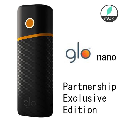 【限定モデル】【新発売】glo nano Partnership Exclusive Edition グロー ナノ パートナーシップ・エクスクルーシブ・エディション マクラレーン 電子タバコ 本体【ご注意】※製品登録不可商品です。アイコス プルーム 絶賛発売中です!