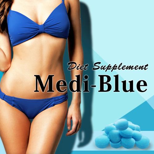 *送料無料*【5個セット】Medi-Blue メディブルー