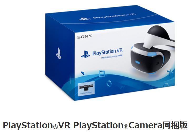 PlayStationVR CUHJ-16003 【新品。未開封。正規品】プレイステーションVR(Camera同梱版)