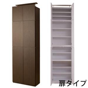 壁面収納 リビングキャビネット 扉タイプ 60cm幅【送料無料】