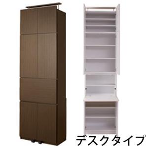 壁面収納 リビングキャビネット デスクタイプ 60cm幅【送料無料】