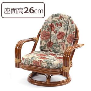 ラタン 回転チェア 【送料無料】 【ジャガード織り 回転チェア ミドルタイプ C821HRBS】 ラタンチェア ラタン 回転高座椅子 ラタン 高座椅子 ラタン回転チェア ラタン座椅子 ラタン座いす