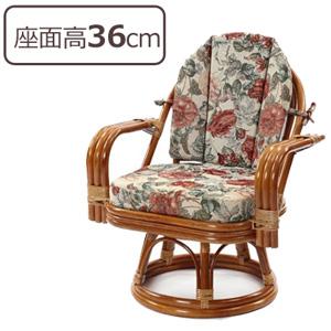 ラタン 回転式チェア 【送料無料】 【ジャガード織り 回転チェア ミドルハイタイプ C842HRBS】 籐回転高椅子 ラタン 回転高座椅子 籐 回転 高座椅子 ジャガード織