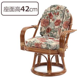 籐 高座椅子 【送料無料】 【ジャガード織り 回転チェア ハイタイプ C843HRBS】 籐 回転式 高座椅子 ラタン 回転式高座椅子 籐 回転式チェアー