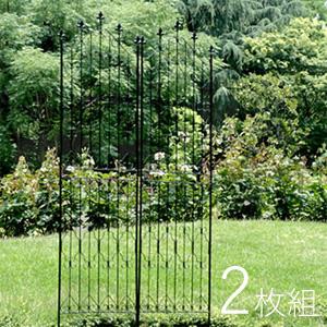 ガーデントレリス ◆送料無料◆ 【アイアンフェンス220 ハイタイプ 2枚組 DNF220-2P】 ガーデンフェンス スチール製 ガーデントレリス ガーデンラティス