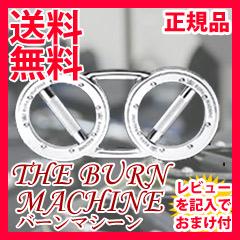 【即納】【バーンマシン スピードバッグ The Burn Machine トレーニング解説書・DVD付き】の通販 【送料無料・代引料無料】 筋トレマシン バーンマシーン トレーニングマシン バーンマシン