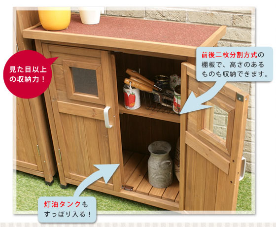 Wood Outdoor Storage Sheds ◇ ◇ Height 90 Cm Garden Storage Sheds Veranda  Storage Freezer Gardening