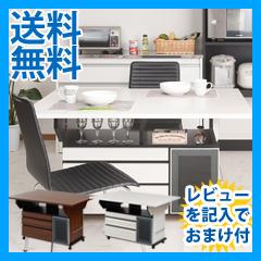 【バタフライカウンターテーブル 幅119.5cm】 ◆送料無料・日本製◆ バタフライテーブルカウンター  バタフライダイニングテーブル 両バタワゴンテーブル
