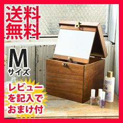 コスメボックス ◆送料無料・日本製◆ 【国産木製コスメティックボックス M】 手作りの天然木 化粧品ボックス メイクボックス メイクアップボックス 化粧ボックス 化粧箱
