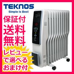 テクノス オイルヒーター デジタル表示 TOH-D1101 【送料無料・保証付】[デジタルオイルヒーター teknos 11枚フィン タイマー 8畳 10畳 S型フィン]