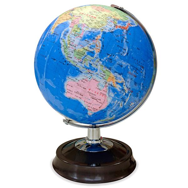 昭和カートン 地球儀 直径26cm行政区タイプ 26-GAP-R ◆送料無料・世界地図&日本地図付◆[入学祝やプレゼントにおすすめ 子供用 小学校 新入学に]