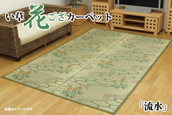 Rush rag 8 tatami fashion rush mat living mat floor mat flower mat mat saddlecloth carpet