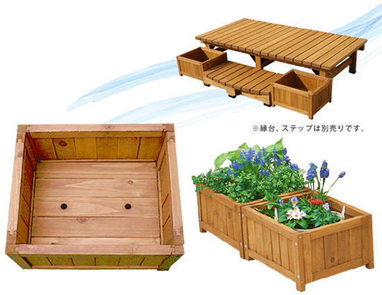 Deck Benches Planter 2 Pieces Set Width 45 DEP 2LB45 [square Planter Wooden Planters  Planter Wooden Square Planter Box Gardening Fashionable]
