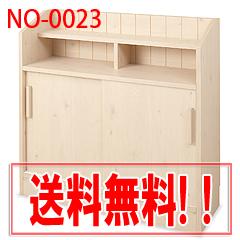 8月下旬入荷予定/【送料無料】【カウンター下引戸収納 90.5cm幅 NO-0023】引き戸カウンター下収納家具の通販