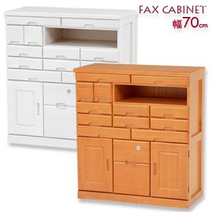FAX台 幅70 MFX-6231 の 通販 【送料無料】 [可愛いFAX台 引き出しいっぱい 多段 サイドボード 小物整理 木製リビングキャビネット FAX置き FAXラック カントリー調]