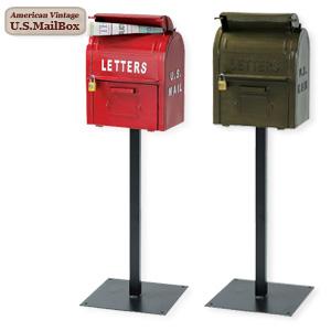セトクラフト U.S.MAIL BOX SI-2855 259t の 通販 【送料無料】 [おしゃれなスタンドポスト 自立 郵便受け レトロ アメリカンポスト クラシカル 郵便ポスト スタイリッシュ]