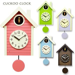 さんてる 日本製 手作り 鳩時計 北欧カラー SQ03 SQ04 の 通販 【送料無料・代引料無料】 [可愛い鳩時計 インテリアクロック ハト時計 振り子時計 オシャレ 掛け置き兼用]
