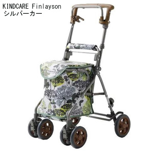 KINDCARE Finlayson シルバーカー リズムRWC 1401240 の 通販 【送料無料】 [座れるシルバーカー 北欧風 お出かけ 手押し車 スタイリッシュ 歩行補助車]
