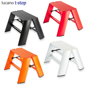 インテリア脚立 【送料無料】 METAPHYS ML1.0-1 アルミ踏台] lucano 通販 の 踏み台 かっこいい ワンステップ [スタイリッシュ踏台 ルカーノ デザイン踏み台 1段踏み台