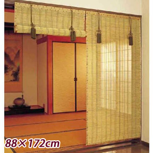 Mckey Japanese Blinds 88 X 172 Cm Store Bamboo Skin Tapes Blinds