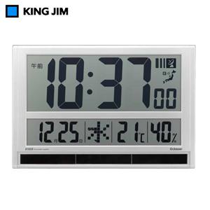 【即納】キングジム ハイブリッドデジタル電波時計 GDD-001 の 通販 【送料無料・代引料無料】 [デジタル電波時計 温湿度計 卓上時計 電波 壁掛けデジタル時計 オートカレンダー]