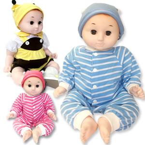 癒しの赤ちゃん人形 ともちゃん の 通販 【送料無料】 [着せ替え遊び 赤ちゃん ドールセラピー 人形 大きめ 人形遊び 着せ替え お人形ごっこ 人形 癒し 介護 赤ちゃん人形]