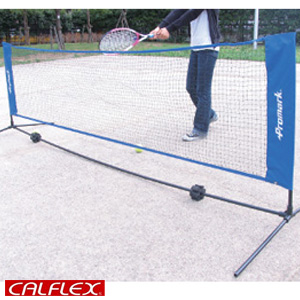 【即納】CALFLEX カルフレックス テニス・バドミントン用ネット 1080173 の 通販 【送料無料・代引料無料】 [テニスネット バトミントンネット 練習用ネット ネット レクレーション レジャー]