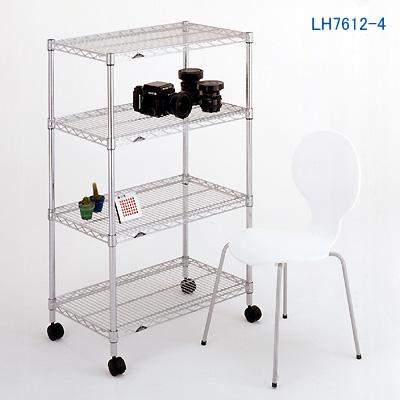 ルミナス・ホームラック4段76W NLH7612-4[284021]