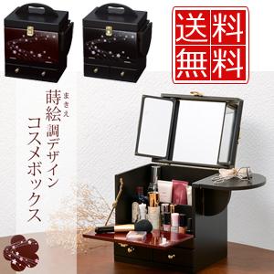 メイクボックス 鏡付き 【送料無料】【蒔絵調デザイン コスメボックス MUD-6163】 かわいい 和風 和柄 メイク収納ボックス コスメ収納ボックス サクラ柄