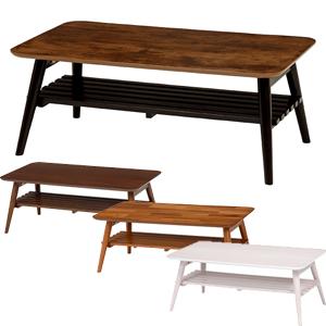 脚折れテーブル リビングテーブル【送料無料・完成品】【折れ脚センターテーブル MT-6921】 一人用 二人用 補助テーブル ローテーブル 座卓 棚付き 収納付き