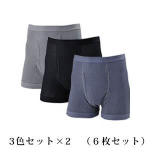 【即納】尿漏れパンツ 男性用 尿もれ対策 【紳士ちょいモレ対策 ボクサーパンツ3色組】2個