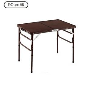 【送料無料】【木目調アルミ折りたたみテーブル 90cm】 木目調軽量 折りたたみテーブル 折り畳みテーブル 会議用テーブル ミーティングテーブル