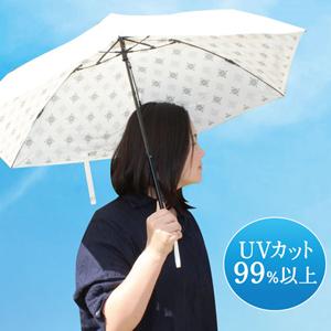 50cm雨晴兼用折りたたみ傘 プレミアムホワイト UVカット99% 【UVION プレミアムホワイト50ミニカーボン ニューアラベスク】【送料無料・日本製】