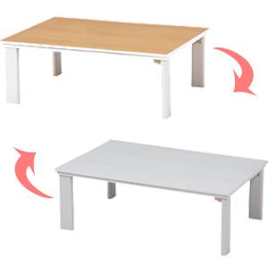 こたつテーブル 白 長方形 2人~4人 【送料無料】【カジュアルコタツ 折脚 KOT-7350-105】 折りたたみテーブル センターテーブル 折りたたみこたつテーブル