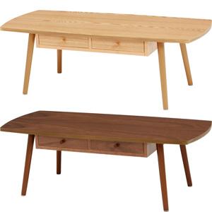収納付きセンターテーブル 【送料無料】【引き出し角テーブル 幅110 MT-6353】 引出2杯 おしゃれ ローテーブル 木製 天然木テーブル 木製テーブル 収納 引出