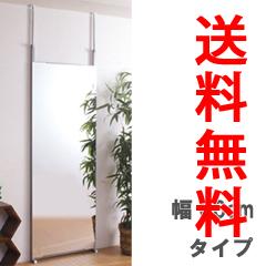 【代引料・送料無料】壁面ミラー 幅60cm NJ-0007【smtb-s】