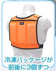 手机冷气besutokanapyua CPD2-OR[冷却背心]★、货到付款费免费★