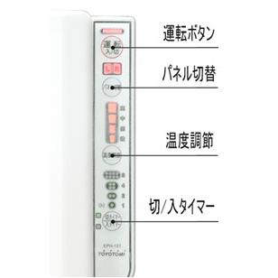 TOYOTOMI遠紅外線嵌板式加熱器EPH-122≪W≫-3年保證/日本製造-≪,貨到付款手續費免費≫