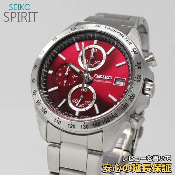 【7年保証】 セイコー スピリット メンズ 腕時計 【SBTR001】 正規品 クロノグラフ