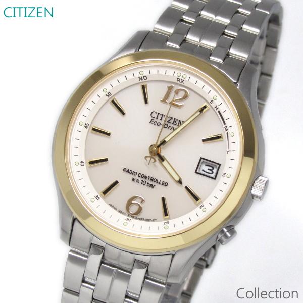 メンズ 腕時計 7年保証 シチズン コレクション ソーラー 電波 AS1074-50P 正規品 CITIZEN