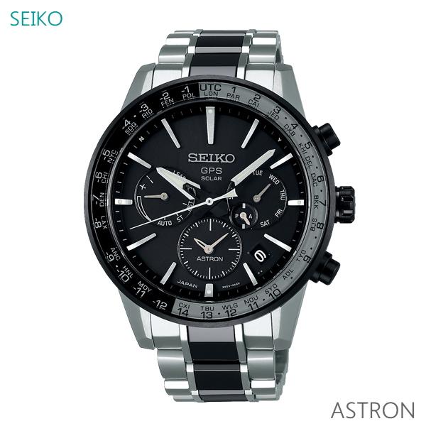 メンズ 腕時計 7年保証 送料無料 セイコー アストロン GPS ソーラー SBXC011 正規品 SEIKO ASTRON