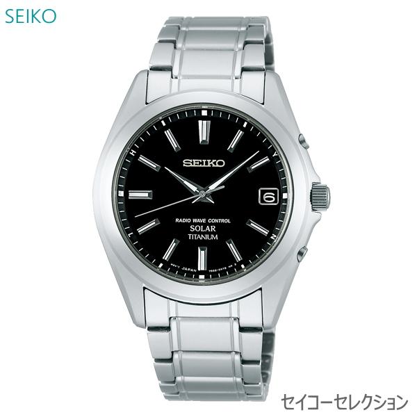 メンズ 腕時計 7年保証 送料無料 セイコー セレクション ソーラー 電波 SBTM217 正規品 SEIKO Selection