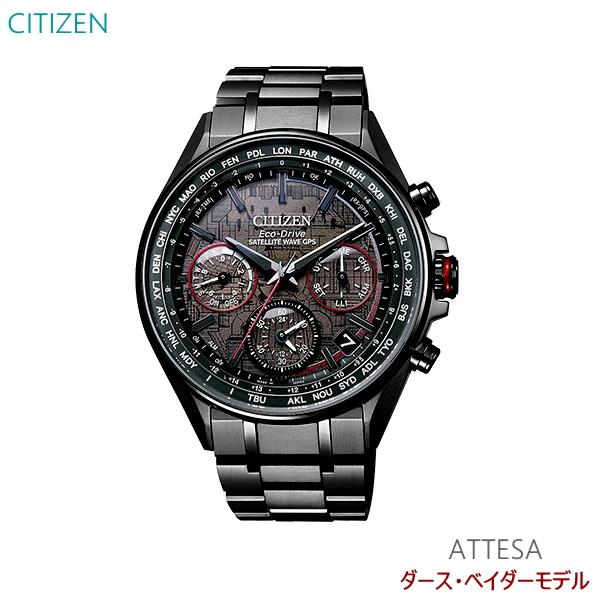 メンズ 腕時計 7年保証 送料無料 シチズン アテッサ ソーラー GPS電波 CC4006-61E 正規品 CITIZEN ATTESA ダース・ベイダーモデル