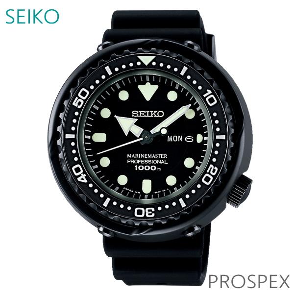 メンズ 腕時計 7年保証 送料無料 セイコー プロスペックス マリーンマスター SBBN025 正規品 SEIKO PROSPEX MARINE MASTER