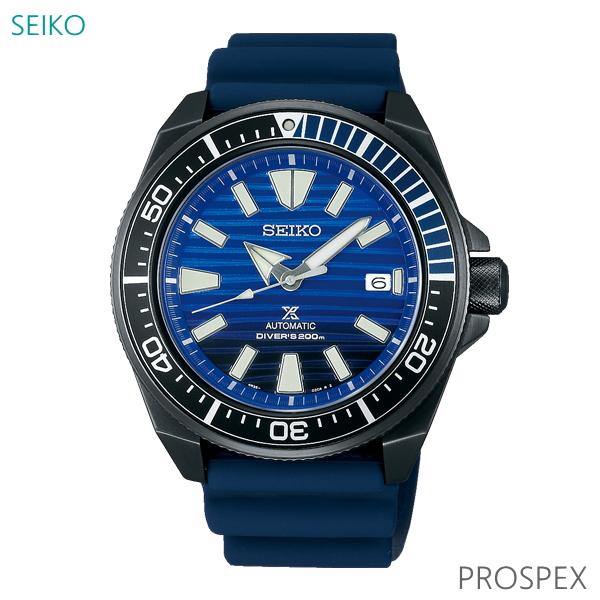 メンズ 腕時計 7年保証 送料無料 セイコー プロスペックス ダイバースキューバ 自動巻 SBDY025 正規品 SEIKO PROSPEX DIVER SCUBA Save the Ocean