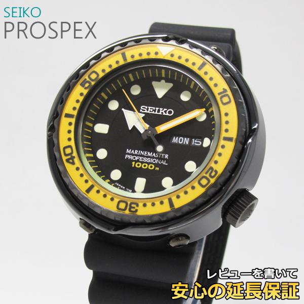 【7年保証】 送料無料 セイコー プロスペックス マリーンマスター メンズ 腕時計 【SBBN027】正規品