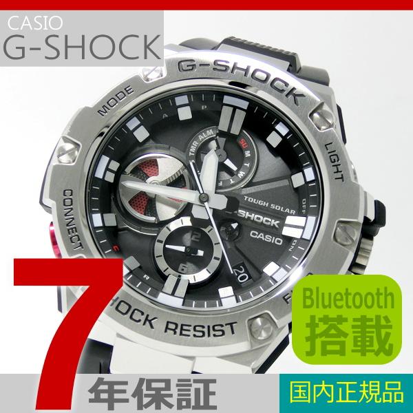 【7年保証】カシオ G-SHOCK G-STEEL メンズ腕時計 男性用 クロノグラフ Bluetooth搭載 タフソーラー 品番:GST-B100-1AJF