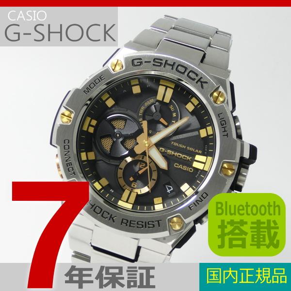【7年保証】カシオ G-SHOCK G-STEEL メンズ腕時計 男性用 クロノグラフ Bluetooth搭載 タフソーラー 品番:GST-B100D-1A9JF
